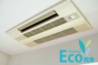 天井取付型エアコン_エコ洗浄